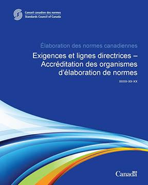 Exigences et lignes directrices – Accréditation des organismes d'élaboration de normes (2019)